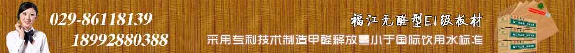 收米直播app下载百润收米直播网页建材有限公司
