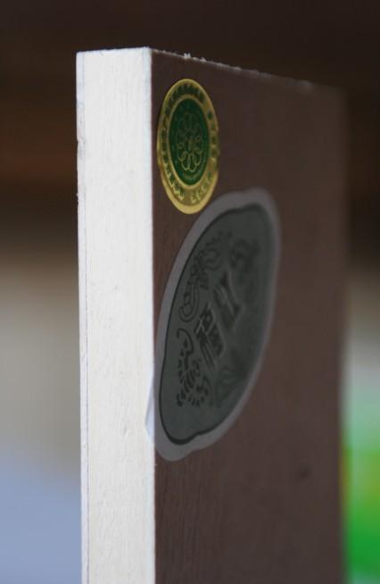 收米直播app下载木工板批发