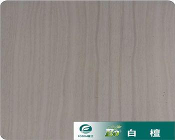 收米直播app下载生态板-白檀