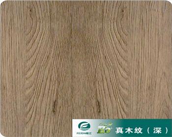 收米直播app下载生态板-真木纹(深)