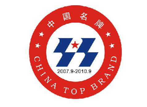 收米直播网页板材获得中国名牌