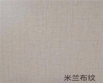 青海米兰布纹
